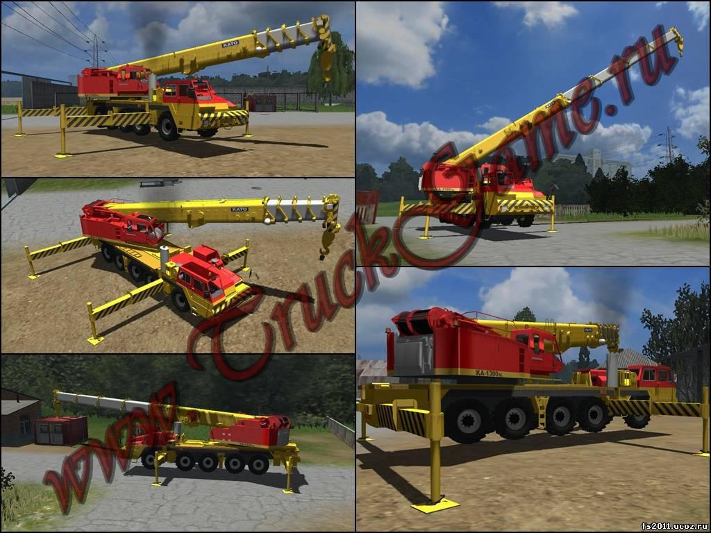 Моды для farming simulator 2011 новые