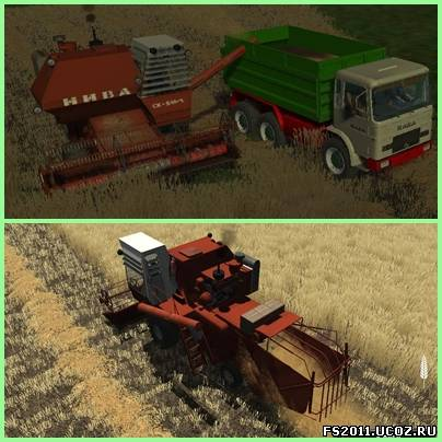 Моды к Farming Simulator 2011